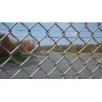 Buy Galvanized Chain Link Fence at wholesale prices