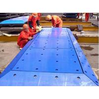 Quality UHMWPE Fender board for sale