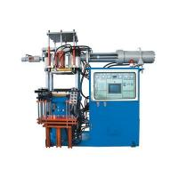 Quality Horizontal rubber injection molding machine for sale