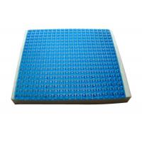Quality Gel + Latex Seat Cushion for sale