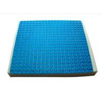 Quality Gel + Latex Seat Cushion Gel top layer with latex base for sale