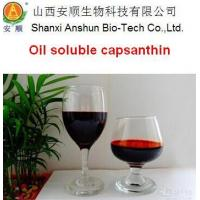 Fruit and vegetable Paprika Oleoresin