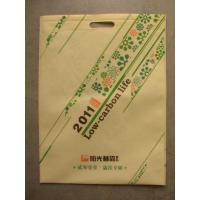 Best BAGS Punched handle nonwoven bag wholesale