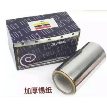 Buy Thick Alumnium Foil Roll at wholesale prices