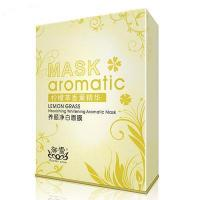 Best T3016 Lemom grass nourishing whitening aromatic mask wholesale