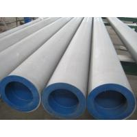 Buy cheap Duplex 2205 Stainless Steel Pipes & Tubes from wholesalers
