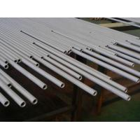 Buy cheap Hastelloy Alloy B-2 Pipes & Tubes from wholesalers