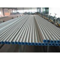 Buy cheap Hastelloy Alloy C-276 Pipes & Tubes from wholesalers