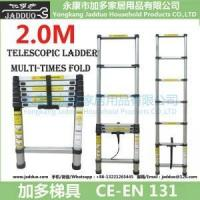 Buy cheap 2.0m single telescopic ladder from wholesalers