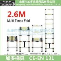 Buy cheap 2.6m single telescopic ladder from wholesalers