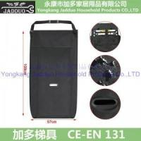 Buy cheap Carry bag for telescopic ladder from wholesalers
