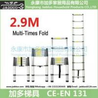 Buy cheap 2.9m single telescopic ladder from wholesalers