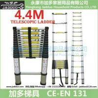 Buy cheap 4.4m single telescopic ladder from wholesalers