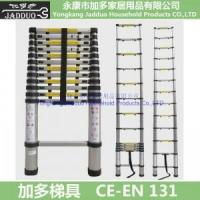 Buy cheap 3.8m Telescopic ladder with Finger safety gap from wholesalers