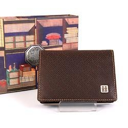 Buy Leather Business Card Holder - Happiness at wholesale prices