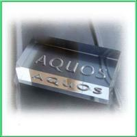 Buy cheap Acrylic Counter Displays acrylic LOGO block with lasering from wholesalers