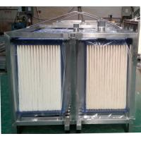 Buy cheap MBR Membrane Modular from wholesalers