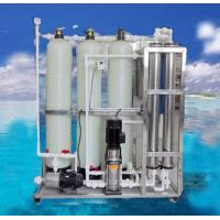 Buy cheap Industrial RO System from wholesalers