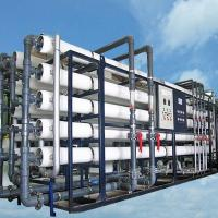 Buy cheap Industrial Reverse Osmosis System from wholesalers