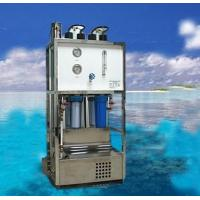 Buy cheap Compact RO System from wholesalers