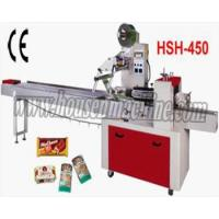 HSH-450 automatic pillow packaging machine