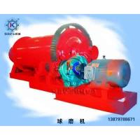 China Ball mill machine on sale