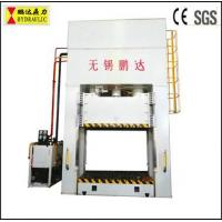 Quality YP27 Single-action plate stretching hydraulic press for sale