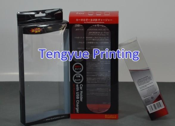 Buy PP plastic packing box/offset printing plastic boxes at wholesale prices