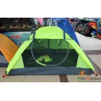 China Camping Tent High Quality Camping Tent 2 man With PU6000mm on sale