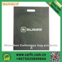 Best Customer custom printed cheap non woven bag wholesale