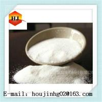 Quality Supply high quality Isomaltooligosaccharide for sale