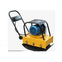 Quality Powerful Electric Plate Compactor For Sale for sale