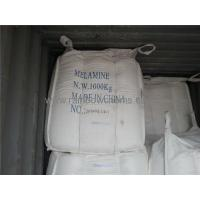 Chemical products melamine powder CAS:108-78-1