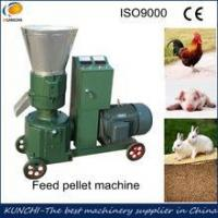 CE ZLS-120A wood pellet machine wood pellet mill for sale with automatic lubrication