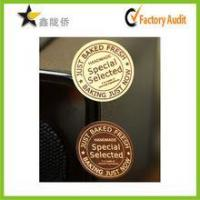 China 2016 adhesive vinyl decorative sticker labels for plastic bottles on sale
