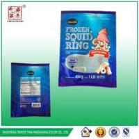 Quality packaging for frozen foods&1 LB Frozen squid ring colored bag for sale