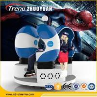 Quality 2016 new technology 9D VR Motion Cinema Simulator Hot Virtual Reality equipment for Shopping Mall for sale