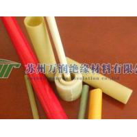 Quality Finishing Epoxy pipe for sale
