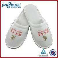 cheap chinese printing hotel terry slipper wholesale