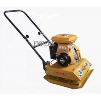Quality C-90 Plate Compactor for sale