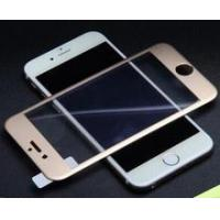 Buy cheap Full size 3D curved Metal frame glass screen protector for iphone 6 from wholesalers
