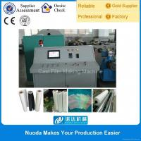 Quality Apparel Nonwoven Packaging Bags PE Film Extruder Machine for sale