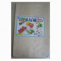 Quality Kitchen supplies Wood chopping board for sale