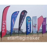 China Custom Feather Flag Banners on sale