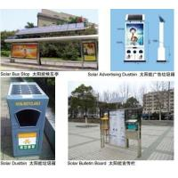 Best Solar advertising light box wholesale