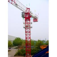 Buy cheap Tower Crane Flat Top Tower Crane from wholesalers
