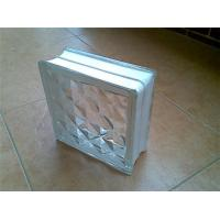 Quality Decorative Glass Product name:Glass Block for sale