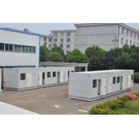 China Mobile Modern Modular Homes Prefabricated Homes White One Layer House on sale