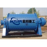 Quality Rubber Lined Ball Mill for sale