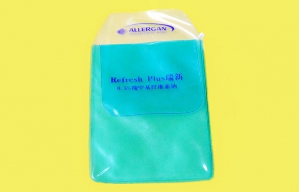 Buy promotional gift bulk business card holders HL415 at wholesale prices